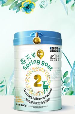 春天羊奶粉